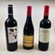 Lote selección Parrilla Alta, vinos de la tierra de Cádiz