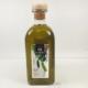 Molino el salado, aceite premium